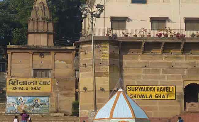 Shivala Ghat