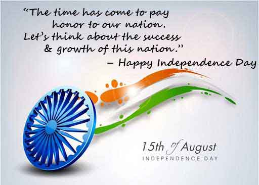 quotation on independence day